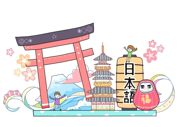 겨울)월)일본어 왕초보 2단계 (기초반&&#