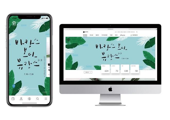 9/28 한글집/ 김대연작가와 함께 캘리그라피 수업