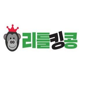 5.30 오감놀이 리틀킹콩(13~19개월)